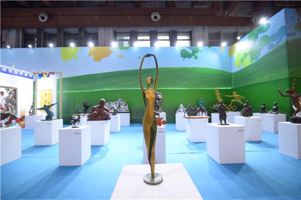 两个博览会上的体育美术作品展