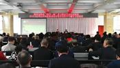 学哲学 用哲学——内蒙古自治区体育局举办学习习近平总书记系列重要讲话专