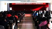 黑龙江省体育局举办学习贯彻党的十九大精神报告会