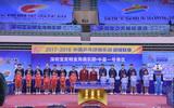 深圳宝安明金海0-3山东魏桥