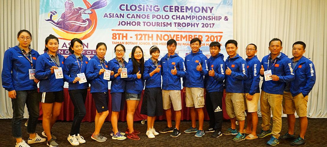 2017中国皮艇球代表队参赛第17届亚洲皮艇球锦标赛