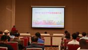 广西体育产业项目推介会在南宁举行