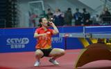 女团第四轮:北京首钢乒乓球俱乐部3-1龙福环能