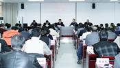 安徽省体育局召开党组中心组扩大会议 传达学习省委十届六次全会精神
