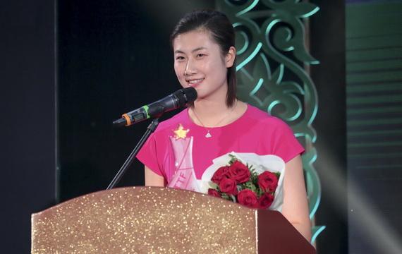 国际乒联2017年度颁奖举行 丁宁斩获两项大奖