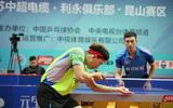 男团第七轮:江苏中超电缆·利永3-2四川长虹乒乓球俱乐部