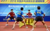 男团第八轮:霸州海润俱乐部3-0上海中星乒乓球俱乐部