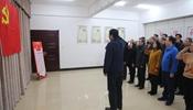 河南省体育场开展党员重温入党誓词活动