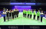 羽超联赛第11轮:青岛仁洲