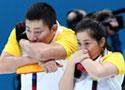 冰壶混双:中国9-3胜挪威