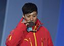 贾宗洋参加空中技巧颁奖仪式