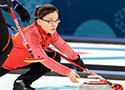 冰壶:中国队4-10负美国队