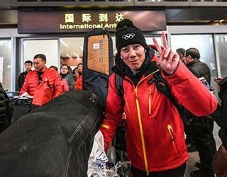 """""""归来仍是少年""""——自由式滑雪空中技巧国家队载誉归国"""