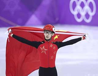 中国首金!短道男子500米武大靖破世界纪录摘金