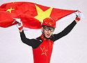 男子500米:武大靖夺冠摘首金