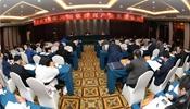 2018年河南省深海捕鱼游戏大厅开展会议在郑召开