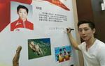 林跃参与录制《中国奥运