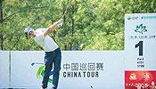 七彩云南高尔夫球公开赛昆明结束