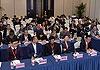 河北省体育产业峰会举办