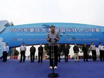 重庆国际铁人三项赛开幕