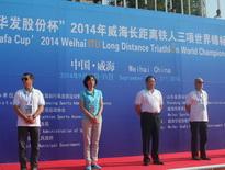 2014年威海长距离铁人三项世界锦标赛开幕