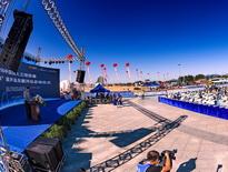 中国铁人三项联赛东戴河站