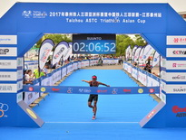 2017中国铁人三项联赛泰州站