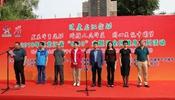 2018全民新2最新备用网址活动在哈尔滨启动