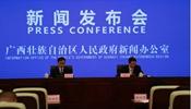 实施六大行动 强化八项保障做大做强1000亿元广西皇冠hg7788休闲产业