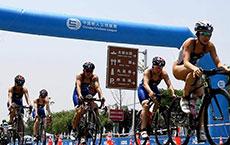 2018中国骑跑两项系列赛赛事申办邀请函