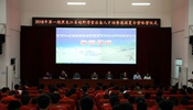 黑龙江竞技皇冠娱乐网后备人才选拔首期越野滑雪集训营闭营