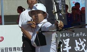 2018全国射箭奥项锦标赛女