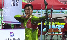 2018全国射箭奥项锦标赛男