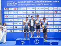 2018绥中东戴河铁三亚洲杯赛