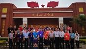 河南省体育局组工干部培训班在焦裕禄干部学院举行