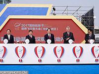 国际航联世界飞行者大会在武汉开幕