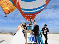 2017国际航联世界飞行者大会举行百对夫妻