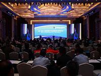 中国衡水乐百家手机版首页运动高峰论坛在衡水举行