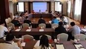 2018年安徽省群众体育重点工作推进会召开