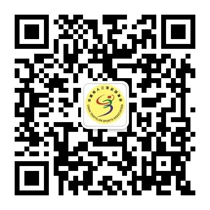 中国铁人三项运动协会公众号