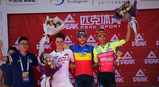 第17届环青海湖自行车赛第七日赛况