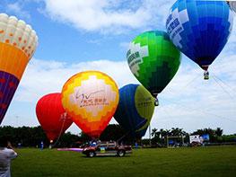 2014海口热气球节暨H1中国热气球巡回赛