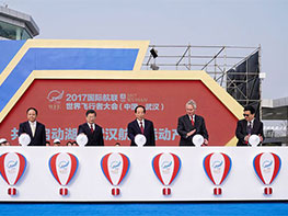 国际航联世界飞行者大会在武汉开