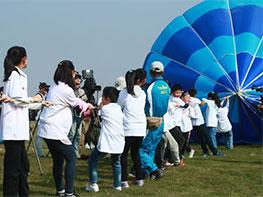 国际航联世界飞行者大会在武汉进