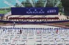 2018年中国铁人三项联赛大庆站赛事集锦