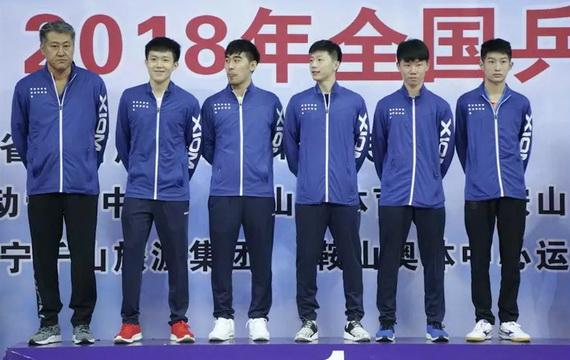 闫安逆转林高远马龙轻取周启豪 北京队夺男团冠军
