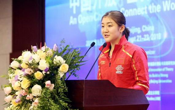 陳夢作為青年代表參加國際青年人文對話2018年會