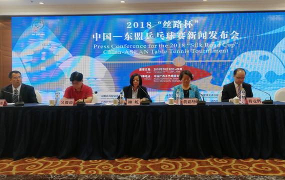 """""""絲路杯""""中國—東盟乒乓球賽將在百色靖西市舉行"""