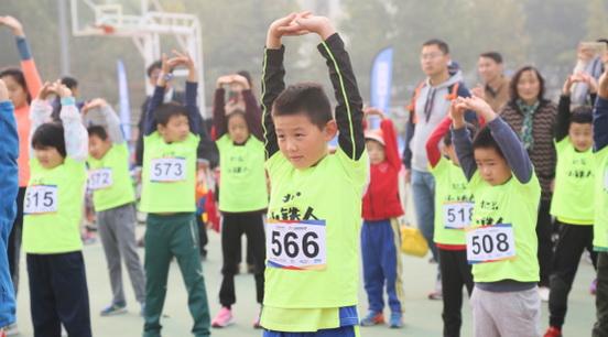 2018全国小铁人U系列赛暨北京小铁人赛成功举行 全国小铁人齐聚北京