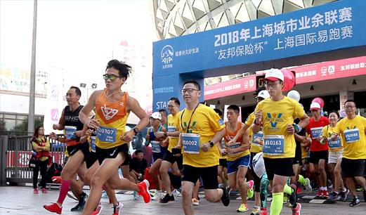 沪发布2017年全民健身报告